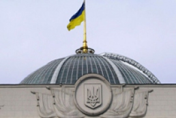 Svoboda removes banners in session hall. MPs not return