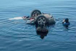Car with Ukrainians drowns in Russia