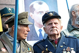 UPA veterans action held in Kyiv