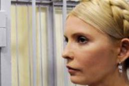 GPtSU recommends Tymoshenko undergo treatment in Ukraine