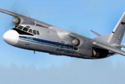 Ukraine, Russia reach agreements on An-124, An-70 aicrafts
