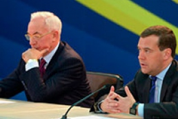 Azarov: Black Sea grain pool to be created in six months