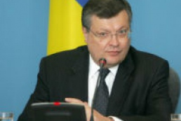 Hryshchenko welcomes decision to extend Cox-Kwasniewski mission