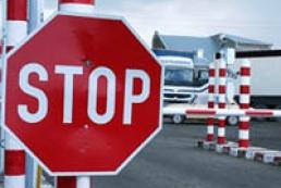 Ukrainian customs intercepts illegal cargo