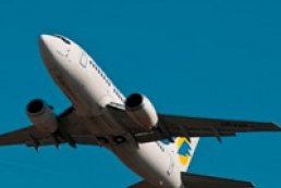 Ukraine implements European standards for airport operation