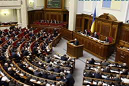 Rada registers draft law on treatment of prisoners abroad