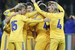 Ukraine meet France in European play-offs