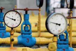 Ukrainian gas transportation system ensures reliable transit of Russian gas to the EU