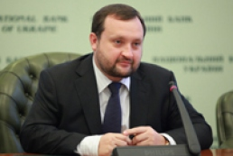 Ukraine expects GDP to grow before 2014