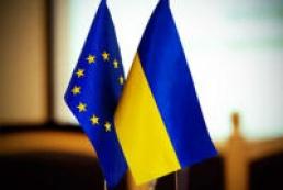 Ukraine, EU to establish automatic exchange of tax information