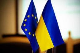Ukrainian customs procedures get closer to EU standards