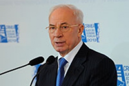 Azarov: Ukraine will find significant advantages from FTA with EU