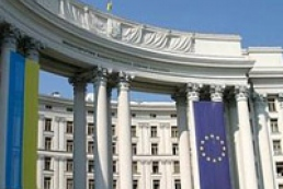 Government strengthens the protection of the interests of Ukrainian business abroad