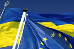 The European Economic Senate helps Ukraine integrate with the EU