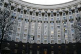 Government approves 5-year development strategy for tax ministry