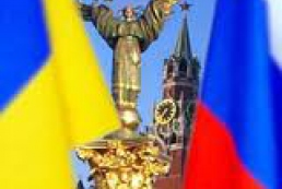 Ukraine builds mutually beneficial relations with Russia
