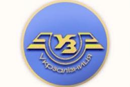 Ukrainian Railways electrify route to Black Sea ports