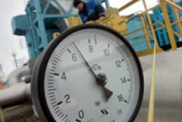 Russia may move to advance gas payments with Ukraine