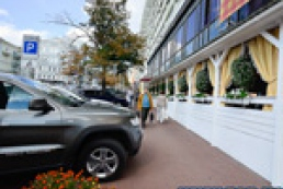 City sidewalk or steeplechase?