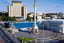 Kyiv allowed having day off on November 6