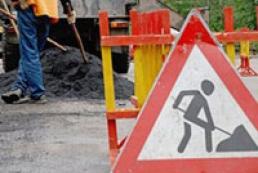 Ukraine to improve roads along tourist routes