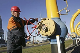 Ukraine reduced gas imports from Europe in October