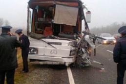 FM: Three Ukrainians killed in road accident in Stavropol region