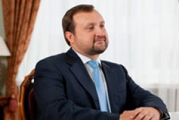 Arbuzov discusses issues of bilateral cooperation with Pyatt