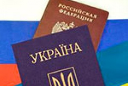 Foreign passport for traveling to Russia: when masters fall out their men get the clout?