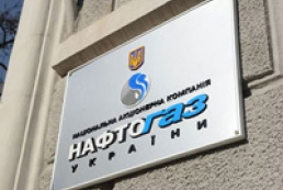 Naftogaz finds way to repay debt for Russian gas