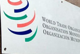 Ukraine initiates proceedings on protection of confectionary manufacturers in WTO