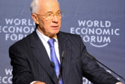 Azarov: Ukraine completes most of procedures for AA signing