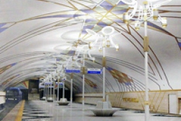 New subway station opened in Kyiv