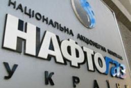 Naftogaz reduces debt to Gazprom to $806 mln