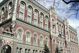 NBU: Ukraine needs financial literacy strategy