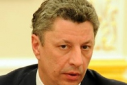 Boiko not confirms information about gas lawsuit of Russia