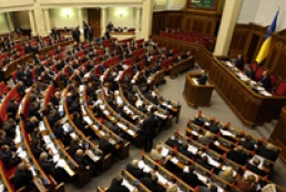MPs pass bill on electoral legislation in 1st reading