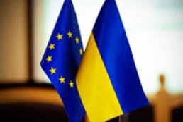European Commission urging Ukraine to adopt European integration laws by November 18
