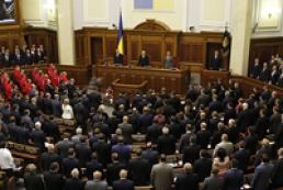 Rybak calls MPs for extraordinary sitting November 13