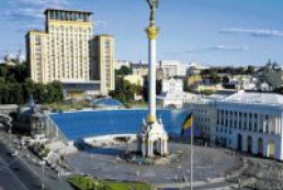 Kyiv beautification costs 700 million
