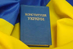 Constitutional Assembly to consider amendments on local government till December 6