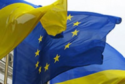 Ukraine to fulfill its commitments under the EU Association Agreement