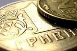 NBU successfully overcomes autumn exchange rate fluctuations