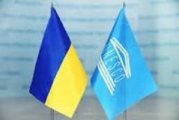 Ukraine elected to UNESCO Executive Board
