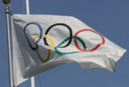 Ukraine bids to host Olympics 2022