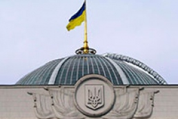 Rybak: Draft state budget to be submitted to parliament in early December