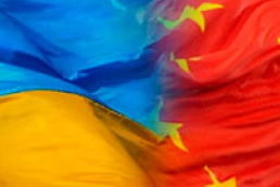 Dnipropetrovsk region innovation potential exhibited in China