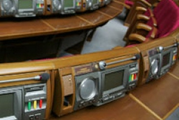 Parliament to consider EU laws on Thursday