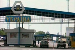 Kyiv, Minsk to ask EU to resume funding of joint border demarcation