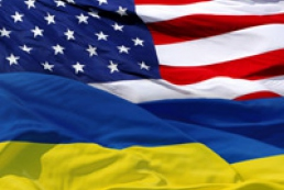 U.S. promises to support Ukraine in case of AA signing